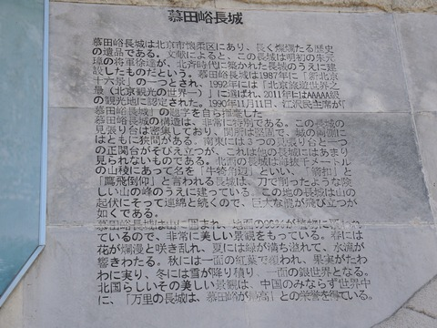 DSCN2749