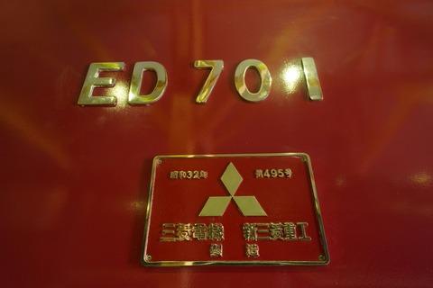 DSC07519