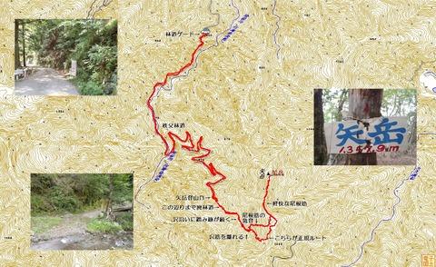 20130922矢岳