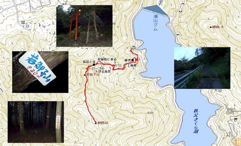 20130923若御子山・大反山