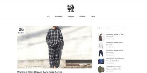 blog_new