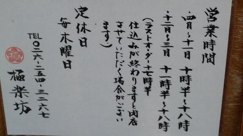 IMG_0273