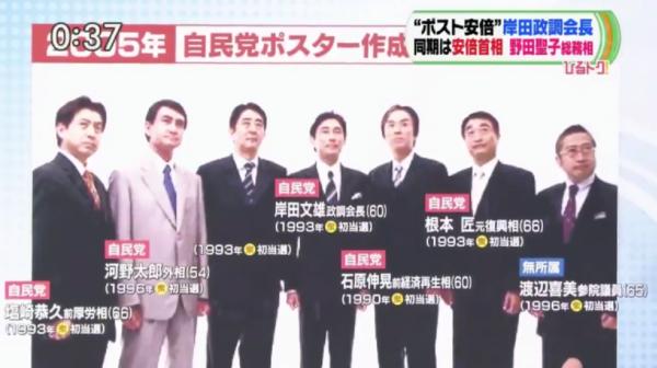 【偏向報道】】TBS・ひるおびが「安倍晋三」の名前だけを徹底的に隠す暴挙に出て、またまた炎上