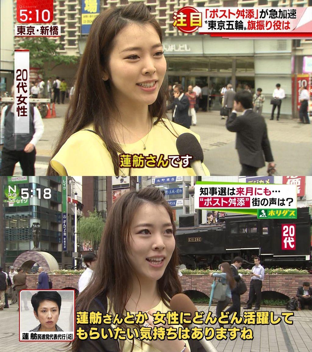 【テレビ】TBS石井アナ 結婚披露宴に300人、夏目三久司会 修造エール