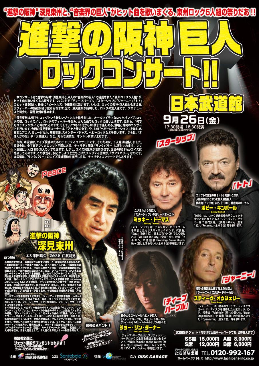 【音楽】ジミー・ペイジ、ジェフ・ベックら出演の「CLASSIC ROCK AWARDS」、司会に尾上松也とメガデスのデイヴ・ムステインが決定