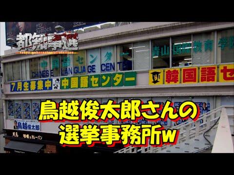 中村獅童のがん発覚で囁かれる歌舞伎界の「怨念」