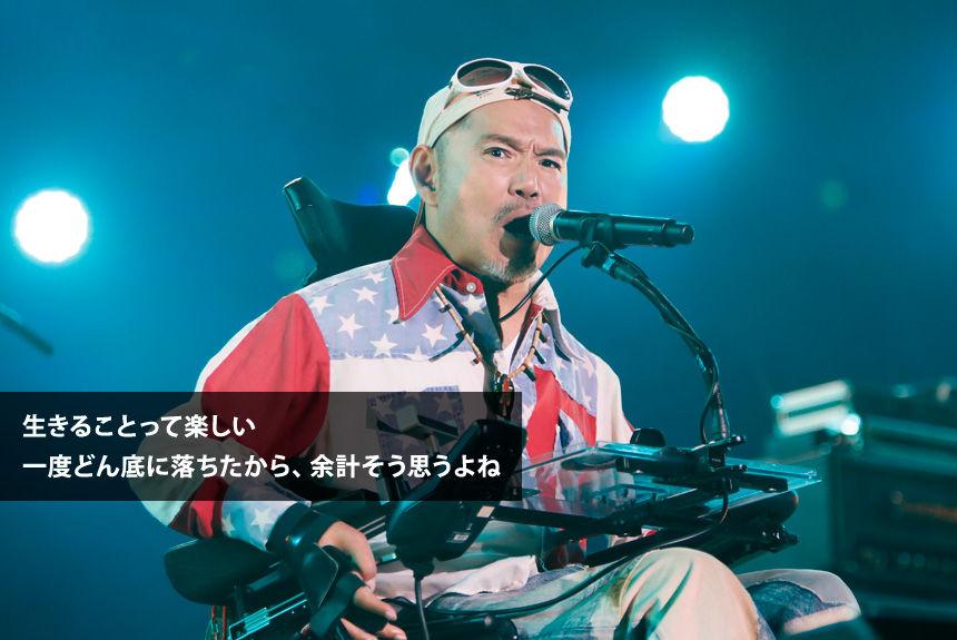 【訃報】元「アナーキー」のギタリスト、マリこと逸見泰成さん死去 57歳