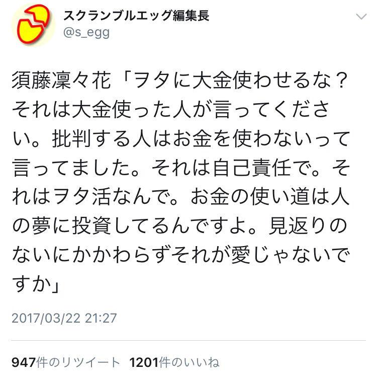 大島優子 渡航発表のウラで囁かれる海外逃亡説・・・須藤批判炎上影響か