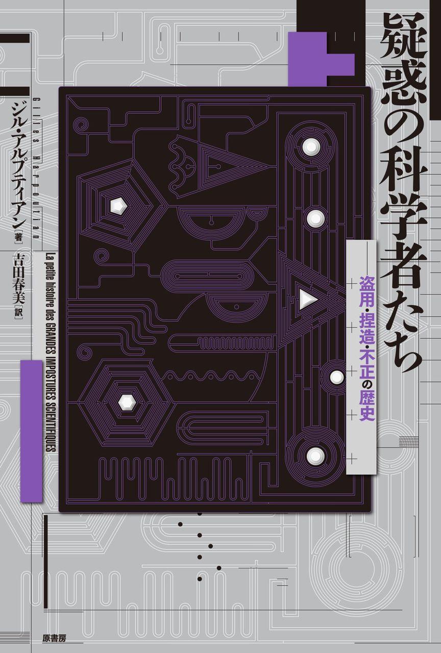 【科学】グラビア登場!STAP細胞・小保方晴子氏の「美貌」に騒然!