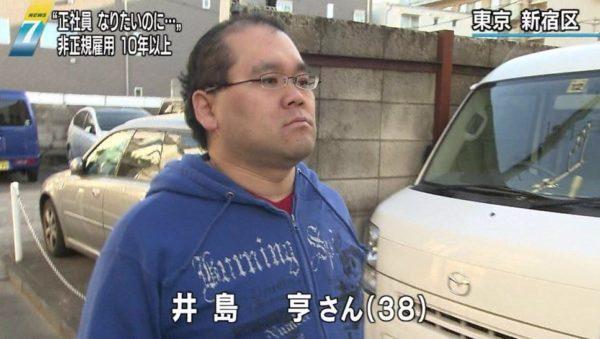 【テレビ】NHK「AIに聞いてみた」出演の40代男性は安倍憎しの左翼活動家だった