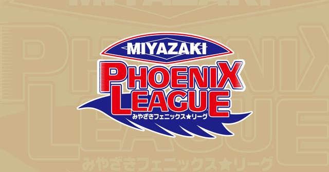 phoenix2019