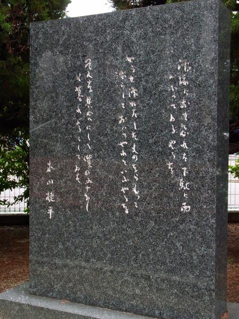 20170919a