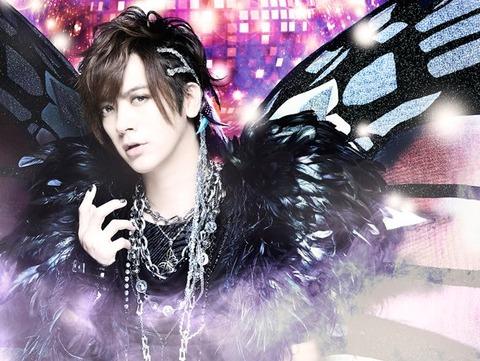 news_large_daigo_art20131114
