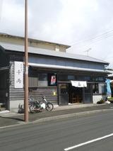 PIC000331