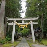 雄山神社 芦峅中宮 石鳥居