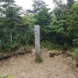 西吾妻山(標高2035m)