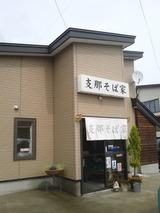 PIC000360