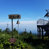 北望台の安全の鐘(標高1820m)