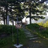 中吾妻展望台の希望の鐘(標高1450m)