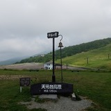 天元台高原の幸福の鐘(標高1350m)