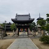 善通寺 東院(伽藍) 中門