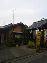 PIC000324