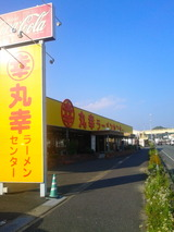 PIC00030F