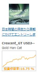crecent_830_0