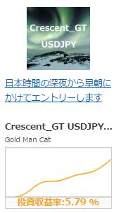 crecent_1