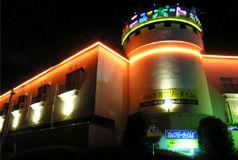 高崎 ホテル ニューポート