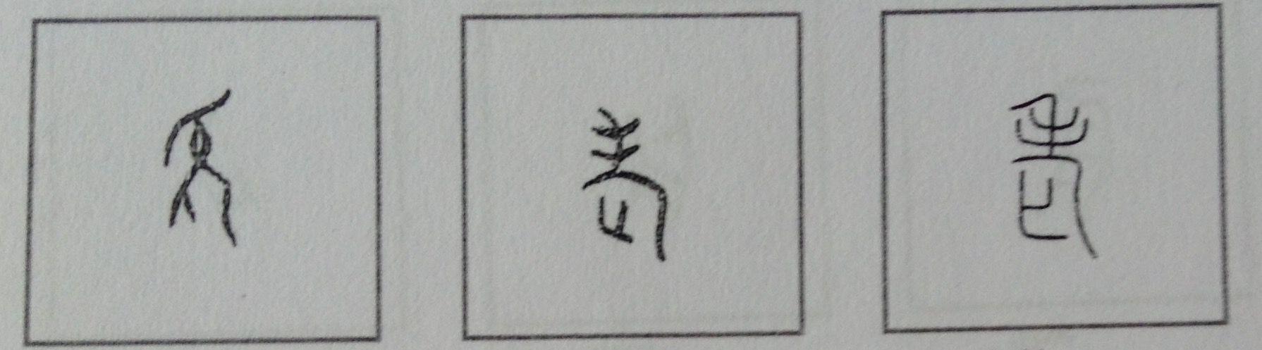 孔奐 - JapaneseClass.jp