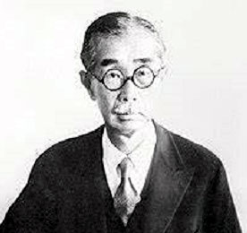 明治から昭和時代の医学者 佐々木隆興の命日 : ガウスの歴史を巡る ...