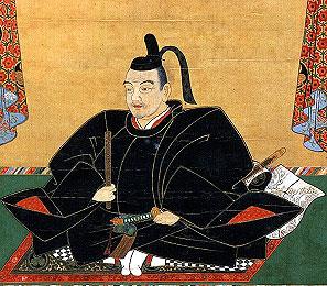 代目 徳川 二