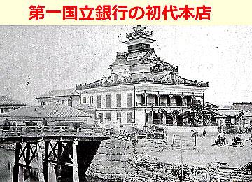 dai1kokuritsuginkou01