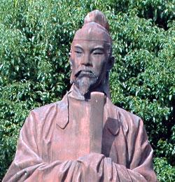 公卿・和気氏の祖 和気清麻呂の命日(新暦4月4日) : ガウスの歴史を巡る ...