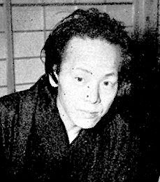 昭和時代に活躍した小説家 尾崎一雄の誕生日 : ガウスの歴史を巡る ...