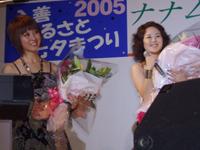 モー君のアジャウジャ日記:2006年07月 - livedoor Blog(ブログ)