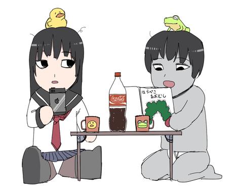 ヤンデれいかちゃん12