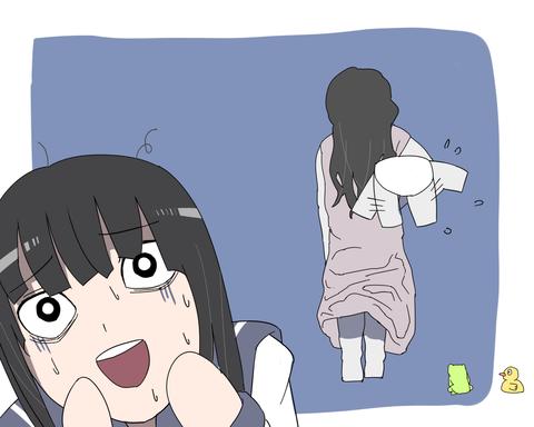 ヤンデれいかちゃん15