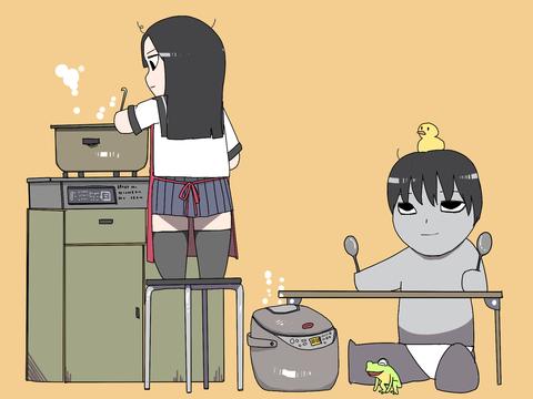 ヤンデれいかちゃん14
