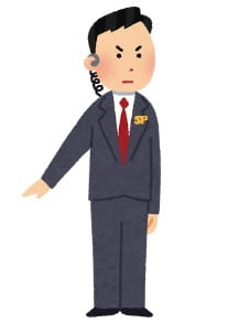 job_sp-min