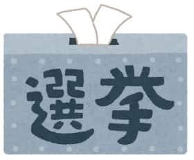 【総選挙】安倍首相が帰国 週明け会見し解散踏み切る理由説明へ