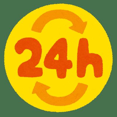 mark_24h-min