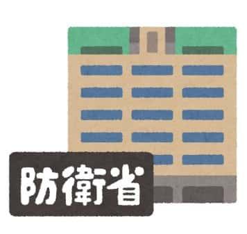 building_gyousei_text13_boueisyou-min