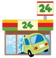 convenience_store_car_jiko-min