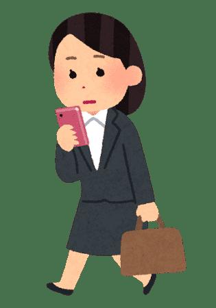 smartphone_businesswoman_walk-min