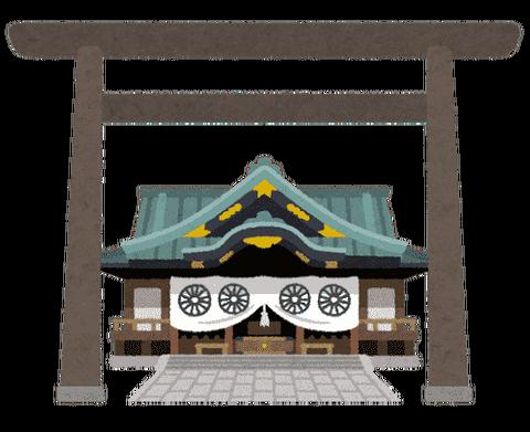 building_yasukuni_jinja-min