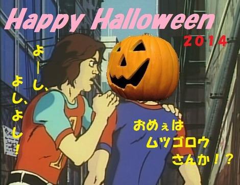 happyhalloween2014