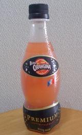 シチリア産ブラッドオレンジ