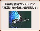 3f92d963.jpg